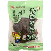 《德昌》滷條豆乾-牛肉(350g/包)