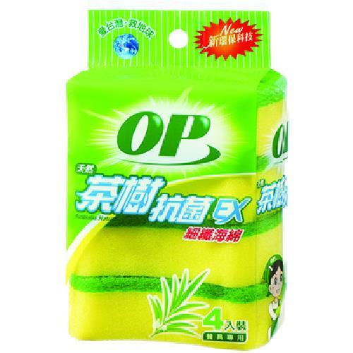 《OP》茶樹抗菌海綿菜瓜布(1.3x7.6x11.5cm/4入)