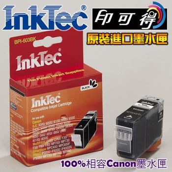 InkTec印可得 原裝進口墨水匣 黑色(相容CANON BCI-3BK / 3EBK)