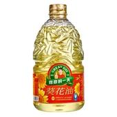 《得意的一天》葵花油3.5L/瓶 $275