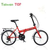 《Taiwan TOP》SHIMANO 20吋21速 T型折疊車  ♥ 全新升級版 ♥(法拉利紅)