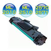三星 ML-3471 副廠碳粉匣(ML-3471)