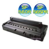 三星 SF-560RA 副廠碳粉匣(SF-560RA)