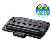 三星 SCX-4300 副廠碳粉匣(SCX-4300 )