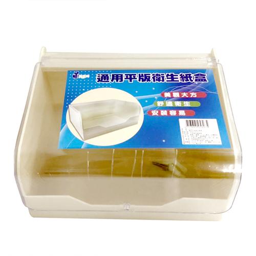 長鋐 通用平板衛生紙盒(個)