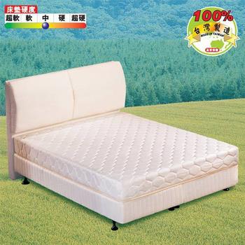 USLEEP 優舒眠中硬2.0連結式彈簧床墊(3*6.2尺)