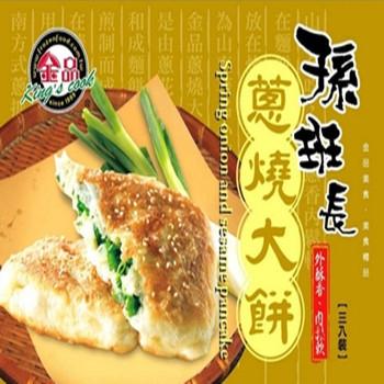 金品 孫班長蔥燒大餅(110gx3片/盒)