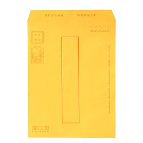 台鈕 大12K紅框金黃牛皮封(23.0*12.0公分)