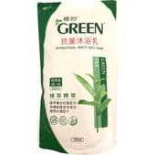 《GREEN綠的》抗菌沐浴乳補充包-綠茶(700ml/包)