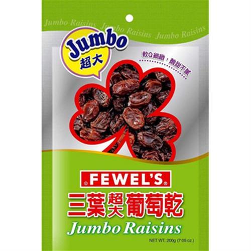 《三葉》超大葡萄乾(200g/包)