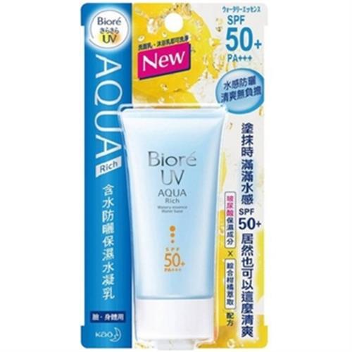 Biore 蜜妮含水防曬保濕水凝乳 SPF50+ PA+++(50g/瓶)