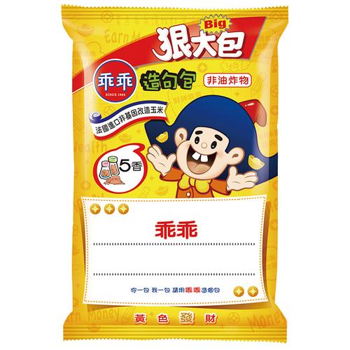 乖乖 五香-狠大包(80g/包)