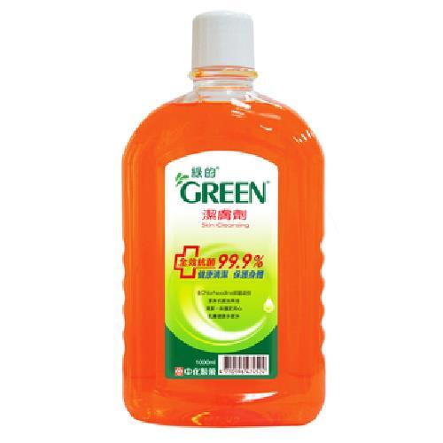 《GREEN綠的》潔膚劑(1000ml/瓶)