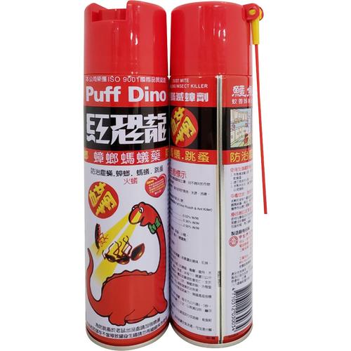 《紅恐龍》蟑螂螞蟻藥(450mlx2罐/組)