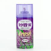 《妙管家》噴霧式芳香機(補充罐)隨機出貨(300ml*2罐/組)