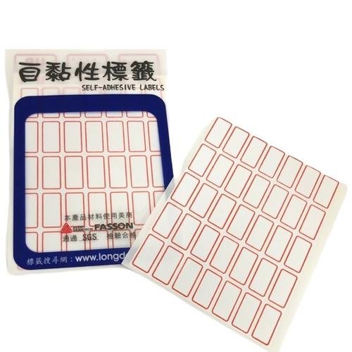 南寶興 自黏性標籤(12x22mm)