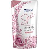 《雪芙蘭》美肌SPA沐浴乳-玫瑰嫩白700g/袋