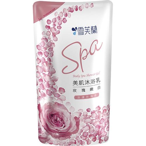 雪芙蘭 美肌SPA沐浴乳-玫瑰嫩白(700g/袋)