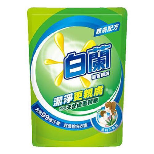 白蘭 蘆薈親膚洗衣精補充包(1.6KG/包)
