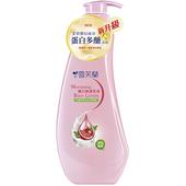 《雪芙蘭》細白修護乳液(300ml/瓶)
