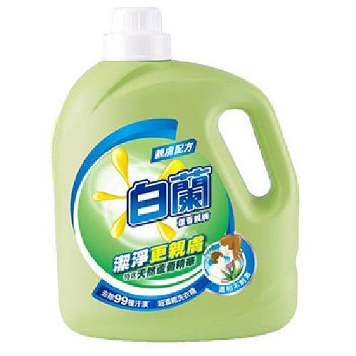 白蘭 蘆薈親膚洗衣精(2.7kg/瓶)