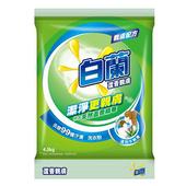 《白蘭》蘆薈親膚洗衣粉(4.5kg/包)