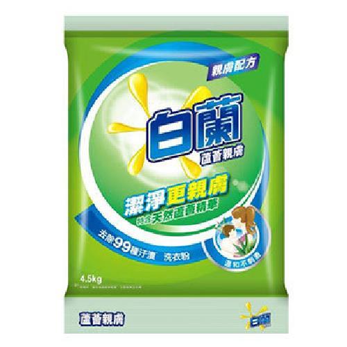 白蘭 蘆薈親膚洗衣粉(4.5kg/包)