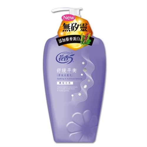 《花香5》原效洗髮乳-舒緩平衡(1100G/瓶)
