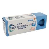 《舒酸定》強化琺瑯質-學齡兒童牙膏(75g/支)