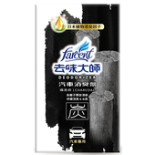 《去味大師》炭消臭 除煙臭 -汽車專用(200g)