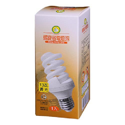 FP 電子式螺旋省電燈泡13W-黃光(EF3R-13WL-EX/1入)