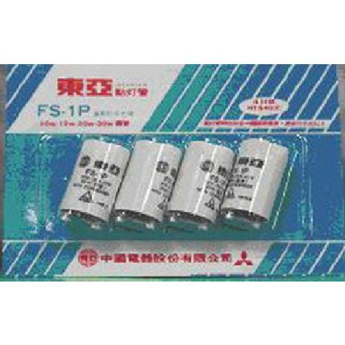 東亞 傳統式1P啟動器(FS1PAL-4只裝)