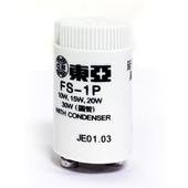 《東亞》電子式1P啟動器-1P(單入裝)(FS1P-E)