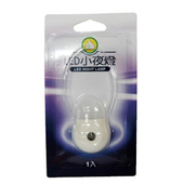 《FP》LED小夜燈-白光(LED-022)