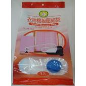 《FP》衣物棉被壓縮袋(大/80*100公分)