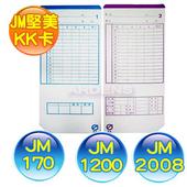 JM堅美電子式卡鐘專用(KK卡) ( 3包入)