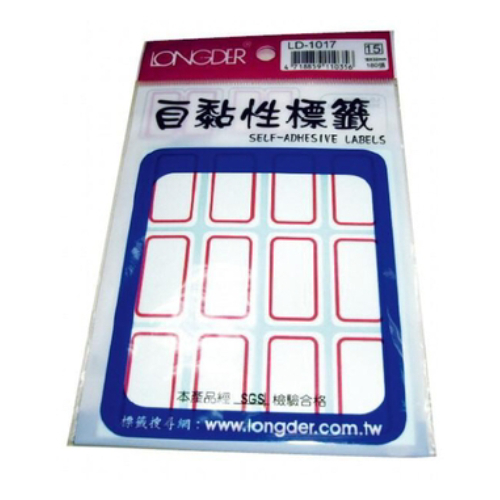 南寶興 自黏性標籤(18x32mm)