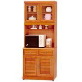 《Homelike》樟木2.7尺收納餐櫃