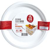 《RT》大潤發植物纖維10吋圓盤(6入/25.4CM)