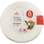 《RT》大潤發植物纖維7吋圓盤(6入/17.8CM)