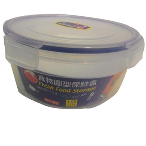 RT 食物圓型保鮮盒(1.55L /191*93mm /RT-C1550)