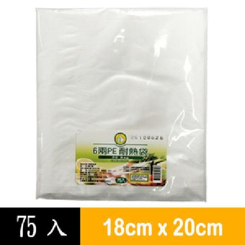 FP 6兩PE耐熱袋(18*20cm 75pcs 90g)