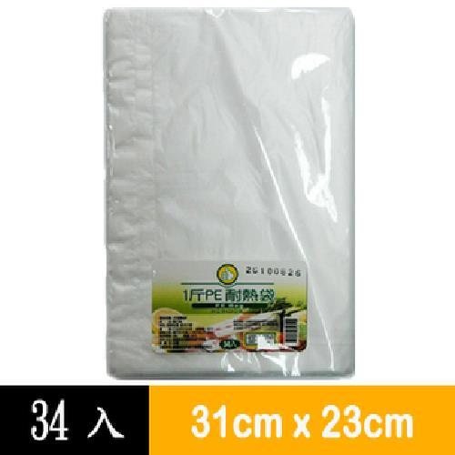 FP 1斤PE耐熱袋(31*23cm /34pcs /90g)