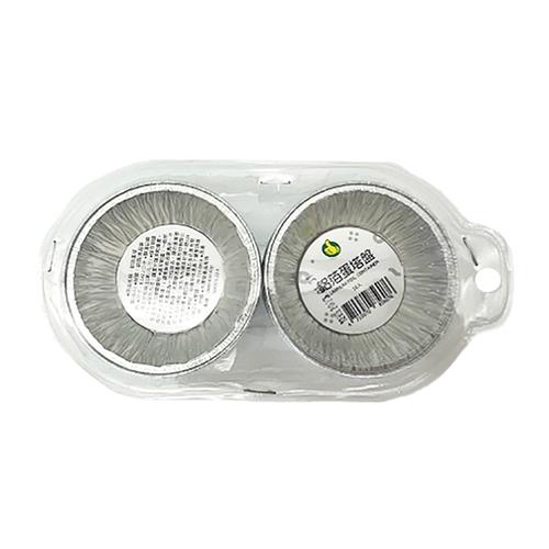 FP 鋁箔蛋塔盤(18入/包)