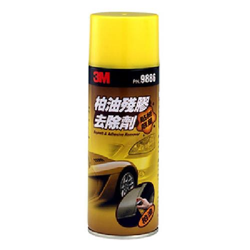 3M 柏油殘膠去除劑(PN.9886/罐)