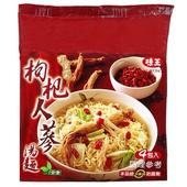《味王》巧食齋枸杞人蔘湯麵85g*4包/組