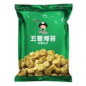 《維力》張君雅小妹妹五香海苔休閒丸子(80g/包)