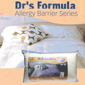 《GALATEA》(台塑生醫)防蹣抗菌枕(2入)
