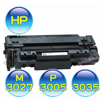 惠普 Q7551A副廠碳粉
