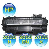 惠普 CE505A副廠碳粉(CE505A)